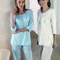 Göüğ Bölgesi Motifli Pijama Takım Artış 1320