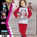 Çocuk Pijama Lady 2195