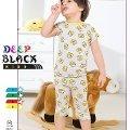 Deep Black 454 Erkek Çocuk Kapri Pijama Takım