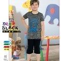 Deep Black 472 Erkek Çocuk Kapri Pijama Takım