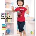 Deep Black 490 Erkek Çocuk Kapri Pijama Takım