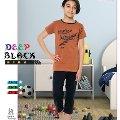 Deep Black 493 Erkek Çocuk Pijama Takımı