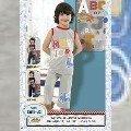 Hmd Erkek Çocuk Kapri Takımı 5011