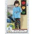 Hmd Erkek Çocuk Pijama Takımı 5153