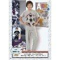 Hmd Erkek Futbol Topu Baskılı Pijama Takımı 5020