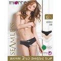 Miorre Bayan 3 Lü Seamless Slip