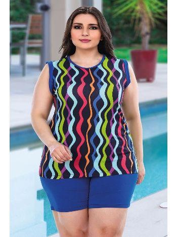 Battal Pijama Şortlu Renkli Lady 369