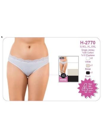 Bayan Lycralı Bikini Dörtlü Öztaş H2770