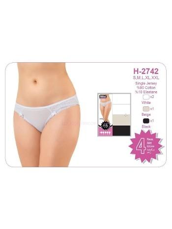 Bayan Lycralı Dantelli Bikini Dörtlü Öztaş H2742