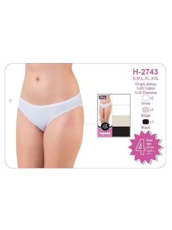 Bayan Lycralı Dantelli Bikini Dörtlü Öztaş H2743
