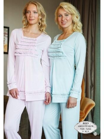 Bone Club 4215 Üçgen Yaka Lohusa Pijama Takımı