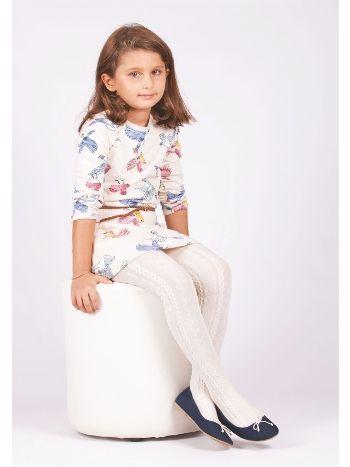 Daymod Dora Çocuk Külotlu D2126006