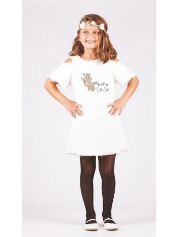 Daymod Elit 40 Çocuk Külotlu Çorap D2111003
