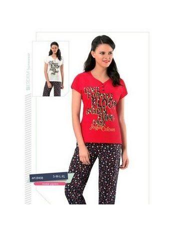 Erdem 8408 Bayan Pijama Modal Süprem