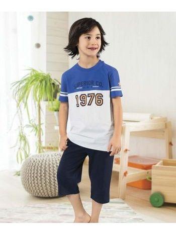 Erkek Çocuk Kapri Takım HMD 5364