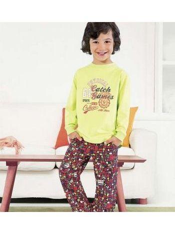 Erkek Çocuk Pijama Takım Hmd 5241
