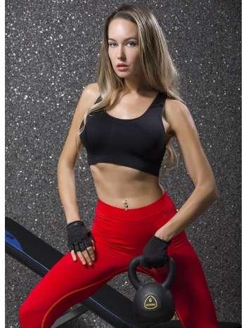Fitness Sütyen Tayt Takım Naymphe 7740