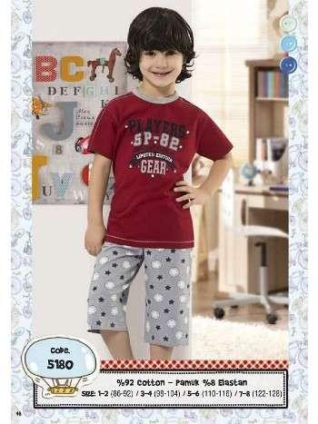 Hmd Erkek Çocuk Kapri Takım 5180