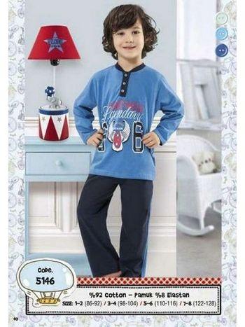 Hmd Erkek Çocuk Pijama Takımı 5146