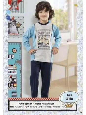 Hmd Erkek Çocuk Pijama Takımı 5148