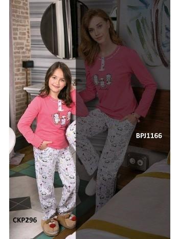 Kız Çocuk Pijama Takımı Süprem 2li Takım Yeni İnci CKP296