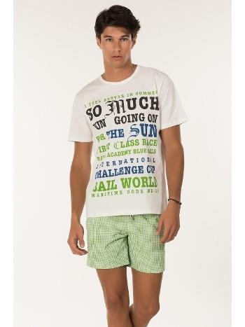 Kom First T-Shirt 04TS65011