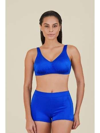 Kom Naora Şortlu Bikini 01MB86341