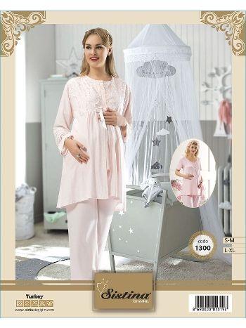 Penye Hamile Pijama Sistina 1300