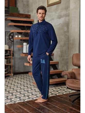 T-Shirt & Pantolon Takım Doreanse 4659