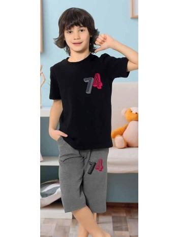 Yuppi Erkek Çocuk Kapri Takım HMD 5395