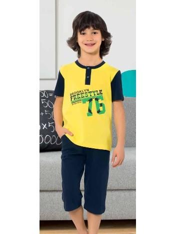 Yuppi Erkek Çocuk Kapri Takım HMD 5407
