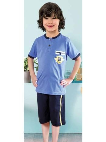 Yuppi Erkek Çocuk PijamaTakm HMD 5316