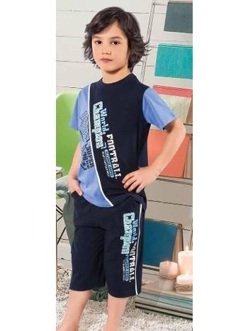 Yuppi Erkek Çocuk Pijama Takm HMD 5328