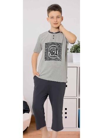 Yuppi Erkek Garson Pijama Takım HMD 7061