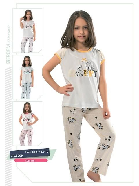Erdem 9269 Kız Çocuk Pijama Süprem