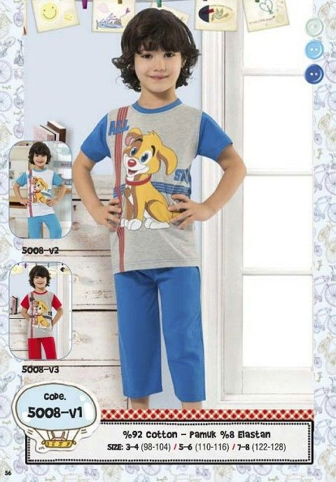Hmd Erkek Çocuk Kapri Takımı 5008