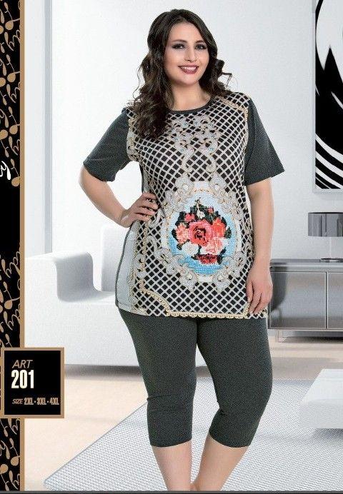 Lady 201 Battal Kapri