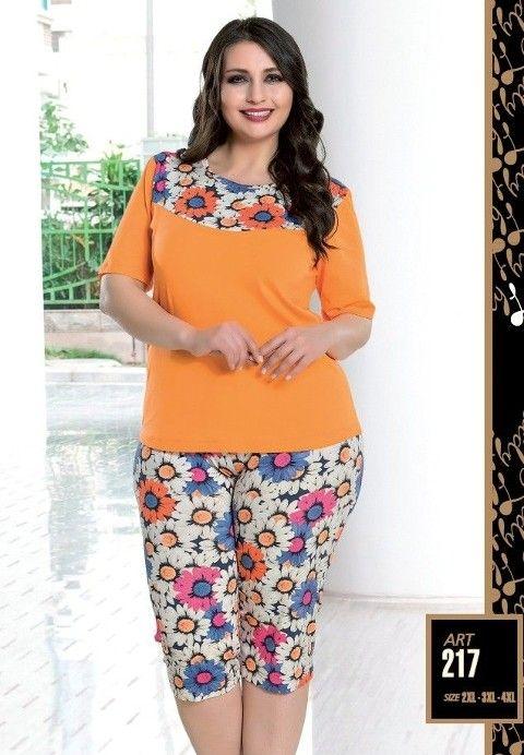 Lady 217 Battal Kapri