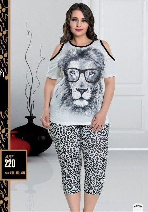 Lady 220 Battal Kapri