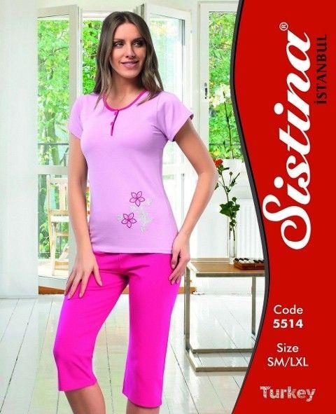 Sistina 5514 Bayan Pijama
