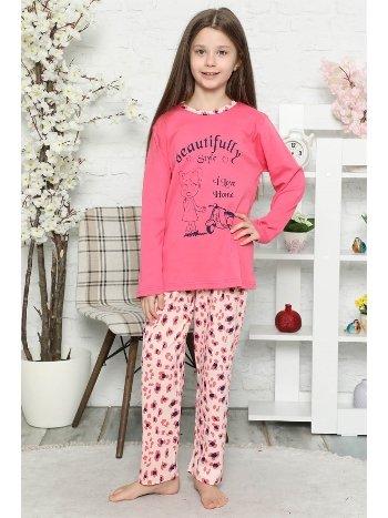 Akbeniz Çocuk Pamuk Uzun Kollu Pijama Takımı 4547