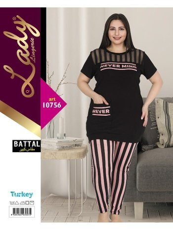 Battal Boy Büyük Beden Kısa Kol Pijama Takımı Lady 10756