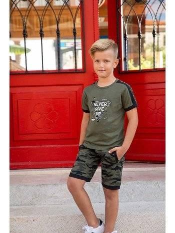 Berrak 936 Erkek Çocuk Pijama Takımı