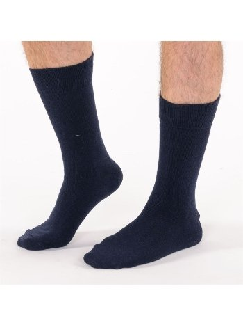 Bonas Erkek Düz Lambswool Yün Soket Çorap