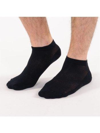Bonas Erkek File Bambu Patik Çorap
