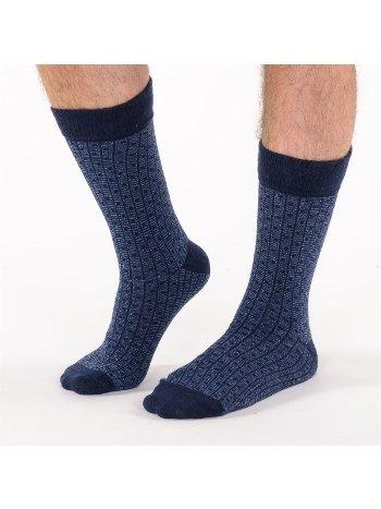 Bonas Erkek Noktalı Lambswool Yün Soket Çorap