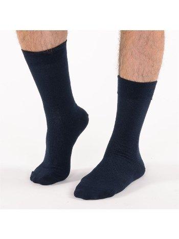 Bonas Erkek Pamuk Soket Çorap