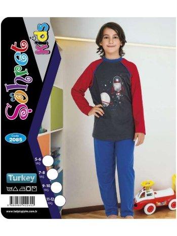 Erkek Çocuk Takım Lady 2085