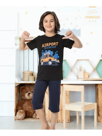 Erkek Çocuk Takımı Yuppi HMD 5471