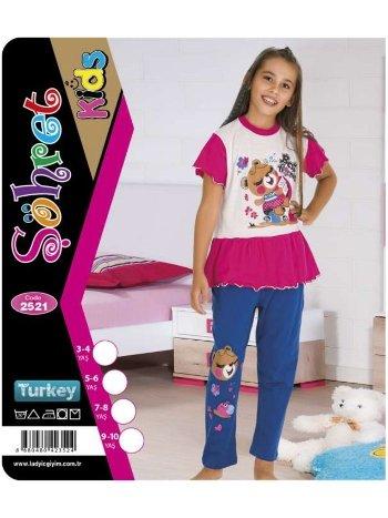 Kısa Kol Kız Çocuk Takım Lady 2521